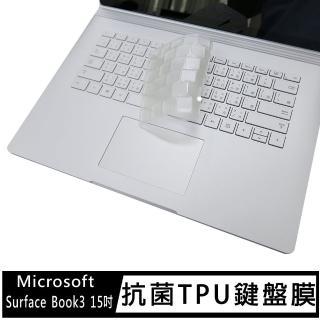 【Ezstick】Microsoft Surface Book3 15吋 奈米銀抗菌TPU 鍵盤保護膜(鍵盤膜)