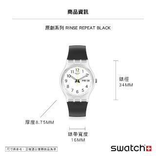 【SWATCH】Gent 原創系列手錶RINSE REPEAT BLACK 經典黑(34mm)