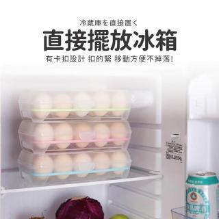【Finger Pop 指選好物】15格雞蛋盒(透明雞蛋盒 15格 大容量 雞蛋托 雞蛋格 收納盒 食物保鮮盒)