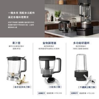 【Electrolux 伊萊克斯】大師系列Master9 Wi-Fi智能調理果汁機(E9TB1-90BP)