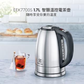 【Electrolux 伊萊克斯】伊萊克斯 不鏽鋼1.7L智慧溫控電茶壺(EEK7700S)
