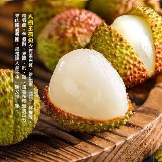 【禾鴻-買1送1】銷日等級大樹甜蜜爆汁玉荷包禮盒(5斤x2盒)
