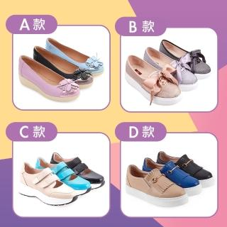 【A.S.O 阿瘦集團】女款輕漾漫步休閒鞋(4款任選)