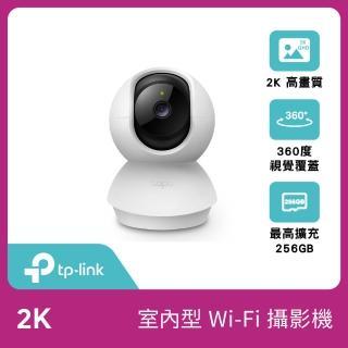 2021升級版【TP-Link】Tapo C210 300萬畫素高解析度 旋轉式家庭安全防護 WiFi無線智慧網路攝影機/監視器