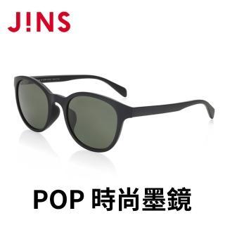 【JINS】JINS&SUN POP 時尚墨鏡(AURF21S106)