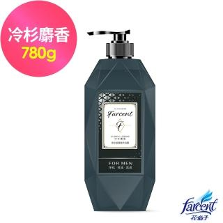 【Farcent 香水-買一送一】香水胺基酸沐浴露780g-雪松琥珀/冷杉麝香(男性推薦)