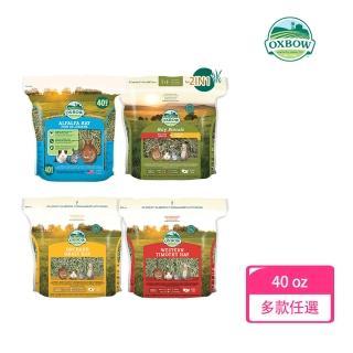 【OXBOW】提摩西/果園/二合一混合牧草 40oz(高品質小動物專用牧草)