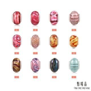 【點睛品】Charme Murano Glass 義大利彩色玻璃珠(12款任選)