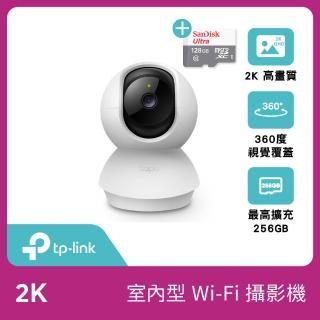 (128G記憶卡組)全新升級版【TP-Link】Tapo C210 300萬畫素高解析度 旋轉 WiFi無線智慧網路攝影機/監視器