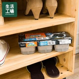 【生活工場】S.T雞仔牌備長炭除濕脫臭盒3盒組
