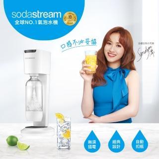 【MOMO獨家大全配】sodastream Genesis氣泡水機-白/星耀黑 (鋼瓶x2+1L專用水瓶x1+500ml專用水瓶X2)