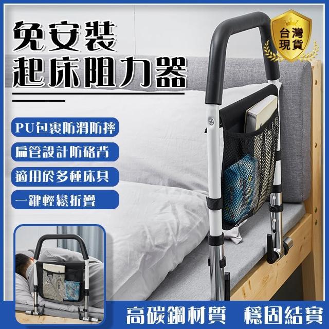 【安全扶手】老人床邊護欄孕婦起床助力器