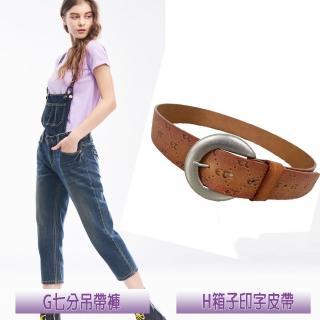 【BLUE WAY】獨家搶購男女熱銷精選商品_多款選