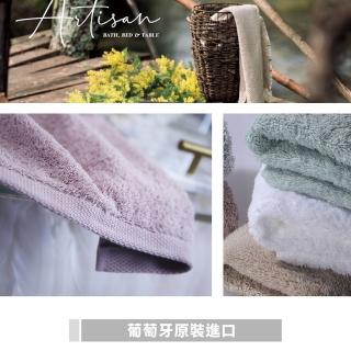 【mi casa es tu casa】葡萄牙有機棉毛巾-40x75cm