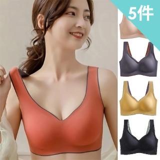 【AINWEI 艾妮薇】乳膠舒適裸感無痕聚攏無鋼圈內衣/背心款/背扣款(超值5件組-隨機)