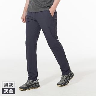【NEW FORCE】超彈力速乾直筒休閒長褲-男女款(速乾褲/涼感褲/薄長褲/彈性長褲)