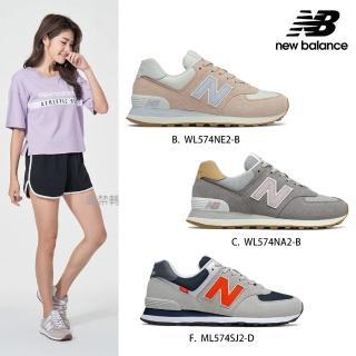 【NEW BALANCE】NB 復古運動跑鞋_女鞋_WL574NR2/WL574NE2/WL574NA2-B楦(3款任選)