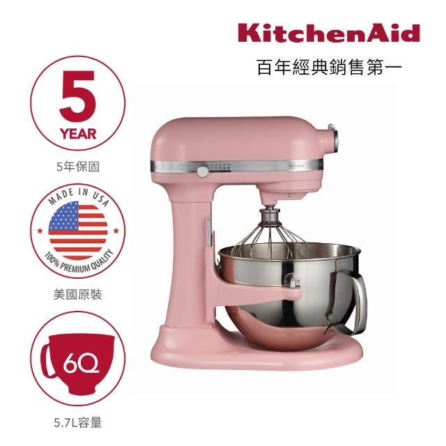 【4/29-5/12母親節滿額最高回饋30%】KitchenAid