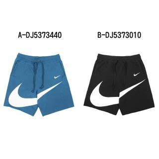 【NIKE 耐吉】運動短褲 AS M NSW SWSH  KNIT SHORT 男 A-DJ5373440 B-DJ5373010