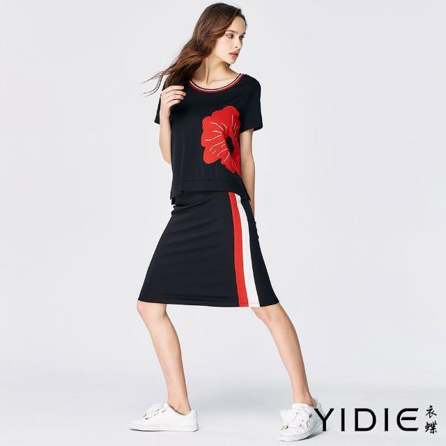 【YIDIE