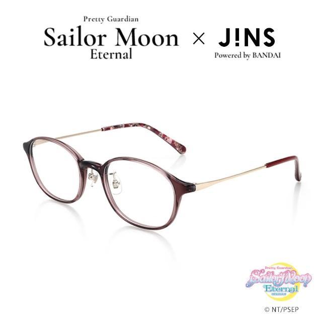 【JINS】美少女戰士聯名眼鏡-超級水手冥王星款(ASME21S093)/