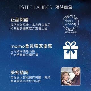 【Estee Lauder 雅詩蘭黛】年輕肌密無敵霜50ml(超緊緻、超彈潤)