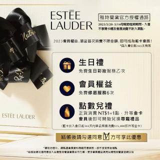 【Estee Lauder 雅詩蘭黛】粉嫩慾望潤色護唇膏3.2g(蘊含45%植萃保養油)