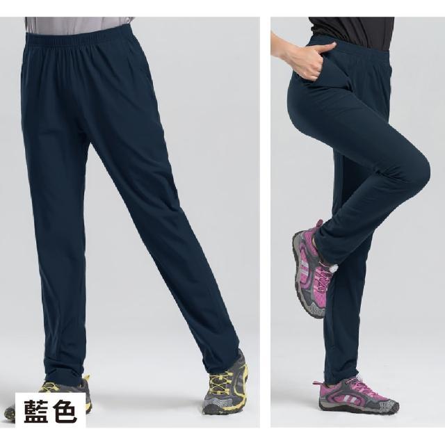 【NEW FORCE】抽繩機能防潑水速乾褲-三色可選(速乾褲/涼感褲/薄長褲/彈性長褲)
