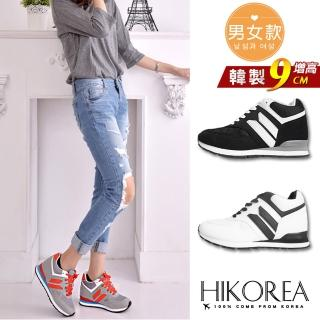 【HIKOREA】正韓製/版型偏小。雙線條撞色情侶增高9CM休閒款/運動鞋/包鞋(mn0robin-灰/現+預)