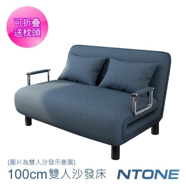 【熱銷商品】多功能折疊沙發床寬100cm