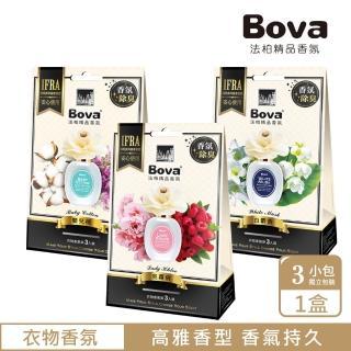【Bova 法柏精品香氛】花漾香氛包3入/盒(3款香味)