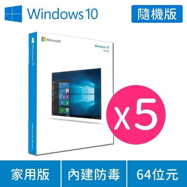 【創業好幫手5入組】Microsoft微軟Windows