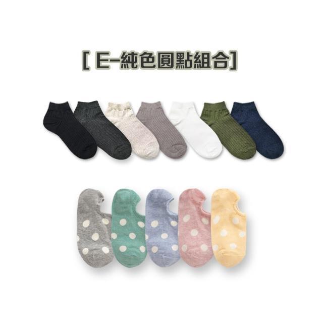 【阿華有事嗎】韓國襪子 日韓襪子 流行卡通穿搭襪 24雙組(買12送12雙)