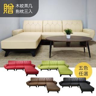 【+MOFA】獨立筒沙發典雅款3L