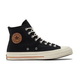 【CONVERSE】CHUCK 70 HI 高筒 男女 穿搭 休閒鞋 軟木塞 黑色(170854C)