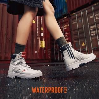 【Palladium】PAMPA LITE+ SC VAPOR WP+輕量拉鍊防水靴-中性-四色任選