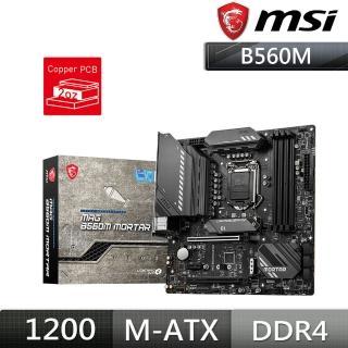 【MSI 微星】MAG B560M MORTAR Intel 主機板