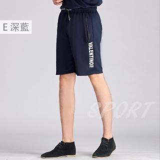 【Emilio Valentino 范倫鐵諾】簡約休閒運動短褲(多款選)