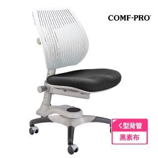 【COMF-PRO】YV618 極限牛津工學椅