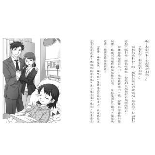 【樂讀456】神奇柑仔店1-8冊
