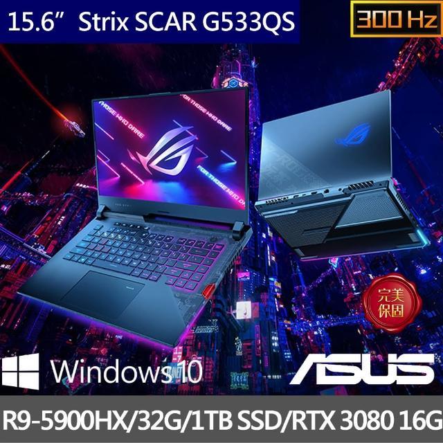 【ASUS送1TB電競硬碟組】SCAR