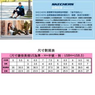 【SKECHERS】女輕量休閒運動鞋(128000GYLV/149311LTPK/13220BLU/13221BKMT)