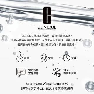 【CLINIQUE 倩碧】男仕舒緩保濕露200ml(鎮靜舒緩刮鬍後肌膚)