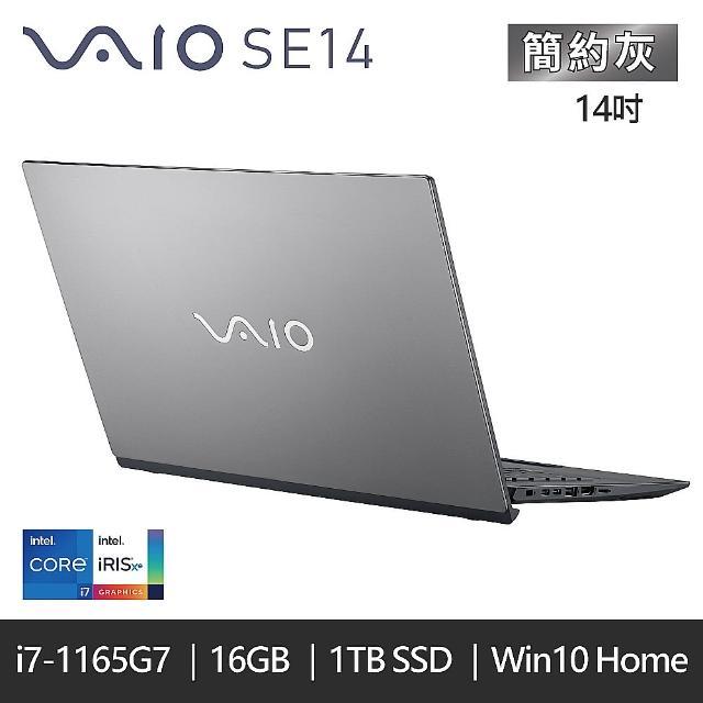 【VAIO】SE14