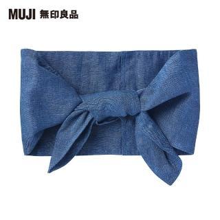 【MUJI 無印良品】法國亞麻附口袋領巾(煙燻藍)