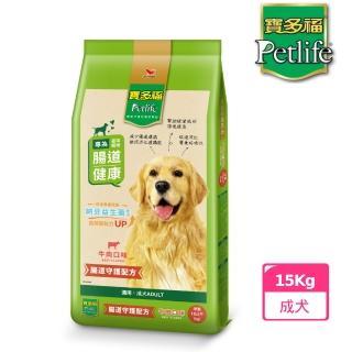 【寶多福】美食犬餐牛肉口味15kg/袋