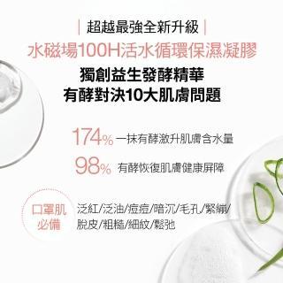 【CLINIQUE 倩碧】口罩肌防護保養12件組