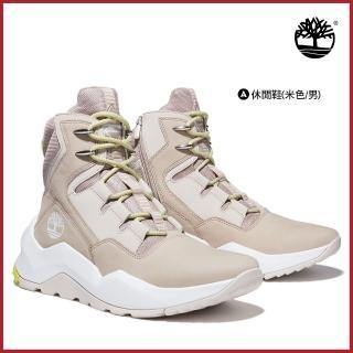【Timberland】男款街頭潮流拉鍊休閒鞋/布魯克林鞋(5款任選)