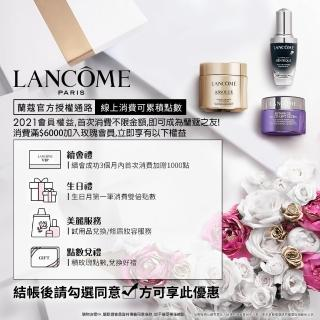 【LANCOME 蘭蔻★618限定】小黑瓶新客禮盒組