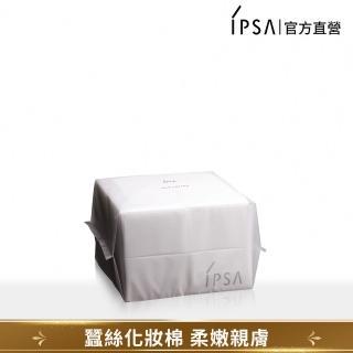 【IPSA】化妝棉120枚